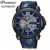 【萬年鐘錶】SEIKO Premier 開芯機械錶  限量款式 藍寶石水晶鏡面   防水百米 SSA375J1 (4R71-00B0B)