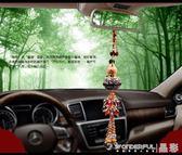 車載掛件 吊飾汽車內香水晶掛件潮個性創意可愛後視鏡掛飾品高檔韓國懸掛式 晶彩生活