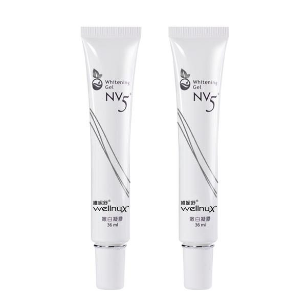 [特賣999]WellnuX有感系列NV5⁺維妮舒親密潤澤雙件組-嫩白凝膠X2(36ml女性私密部位美白凝膠)極嫩白皙