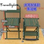 折疊凳便攜式靠背馬紮小板凳釣魚凳子軍工馬紮戶外椅子折疊靠背椅育心館
