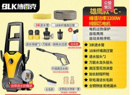 超高壓洗車機家用220V便攜刷車神器水泵搶全自動清洗機水槍LX 夏季上新