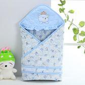 新生兒包被棉質嬰兒抱被秋冬毯加厚款襁褓巾寶寶    SQ10606『寶貝兒童裝』
