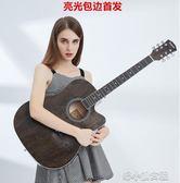 卡摩邇初學者民謠41寸木吉他38寸入門練習自學男女生吉他網紅樂器 洛小仙女鞋