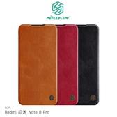 ☆愛思摩比☆NILLKIN Redmi 紅米 Note 8 Pro 秦系列皮套 側翻皮套 可插卡 超薄皮套 無磁吸