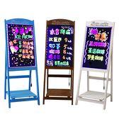 LED電子小黑板螢光板 實木手寫字發光版熒彩色夜光廣告牌支架式WD  電購3C
