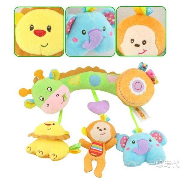嬰兒橫桿式車掛床掛寶寶搖鈴嬰兒床掛床頭鈴帶牙膠響紙玩具WY【全館免運】