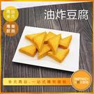 INPHIC-油炸豆腐模型 油豆腐 炸雞蛋豆腐 日式炸豆腐 臭豆腐-IMFA200104B
