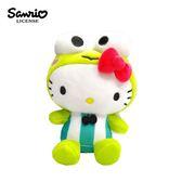【正版授權】凱蒂貓 大眼蛙造型 變裝玩偶吊飾 絨毛玩偶 吊飾 Hello Kitty 三麗鷗 Sanrio - 127928