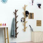 北歐簡約現代創意玄關客廳臥室衣帽架墻上掛衣架日式酒店墻壁掛鉤 創想數位DF