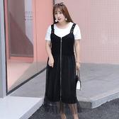 中大尺碼~簡約短袖上衣網紗肩帶裙兩件式套裝(XL~4XL)