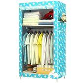 衣櫃 - 簡易折疊宿舍小衣柜 潮流小鋪