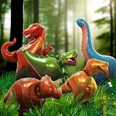 2個裝 兒童生日派對布置恐龍主題卡通鋁膜氣球男孩周歲裝飾【雲木雜貨】