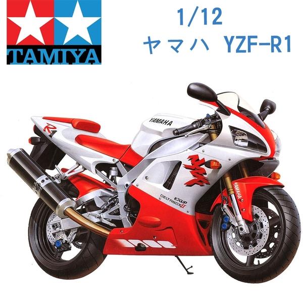 TAMIYA 田宮 1/12 模型車 YAMAHA 山葉 YZF-R1 14073