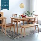 【新竹清祥傢俱】NRC-51RC01 -北歐山毛櫸全實木長凳 餐廳 簡約 餐椅 民宿