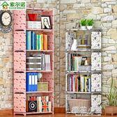 索爾諾簡易書架 創意組合書櫃置物架落地層架子兒童學生書櫥igo『櫻花小屋』
