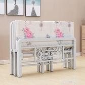 BYUP可折疊床四折床木板床出租房簡易1.5米床鐵藝床單人床雙人床『蜜桃時尚』