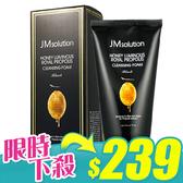 韓國 JMsolution 蜂蜜光澤皇家蜂膠潔顏乳 150ml【新高橋藥妝】效期:2021.01