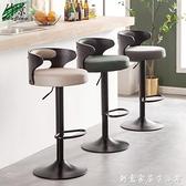 吧臺椅子現代簡約家用靠背高凳子鐵藝歐美式升降酒吧椅高腳凳