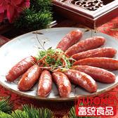 【富統食品】原味香腸600g(約9條)