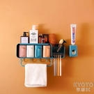 衛生間牙刷架套裝壁掛洗漱架擠牙膏免打孔置物架漱口杯牙具收納架 快速出貨