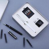 OASO優尚鋼筆學生用美工彎頭筆小學生成人練字書法禮盒裝定制