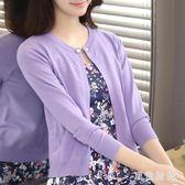 針織衫女開衫薄外套早秋裝新款短款空調衫毛衣外搭小披肩  qf6416【黑色妹妹】