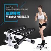 踏步機  免安裝靜音踏步機家用機迷你多功能腳踏機健身器材igo  『歐韓流行館』