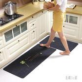 廚房地墊長條防滑吸水進門門廳腳墊浴室防滑墊臥室床邊墊可機洗 DJ6925『易購3c館』