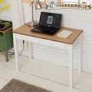 【JL精品工坊】法式古典書桌(二抽原木)限時免運$1590/電腦桌/立鏡/書桌/辦公桌