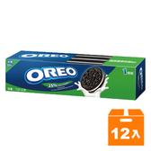 OREO 奧利奧 減甜香草夾心餅乾 133g (12入)/箱
