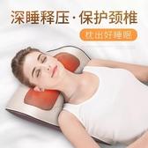 頸部按摩器按摩枕腰部頸肩部按摩器車載家居腿部全身多功能按摩墊 ciyo黛雅