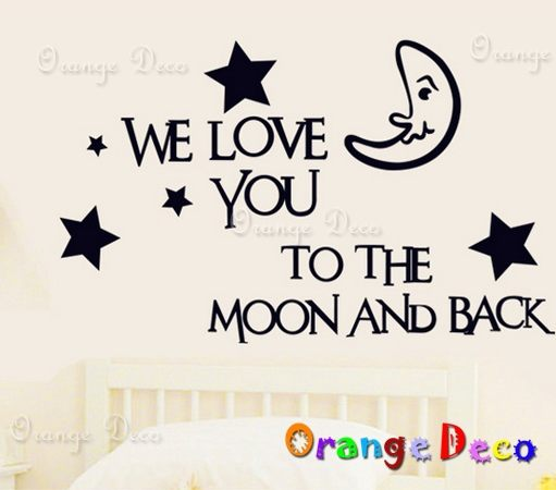 壁貼【橘果設計】月亮星星 DIY組合壁貼 牆貼 壁紙室內設計 裝潢 壁貼