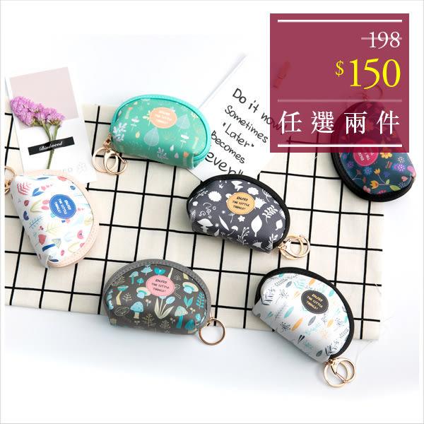 零錢包-清新女孩手繪貝殼零錢包-共6色-(特價品)-A19190179-天藍小舖