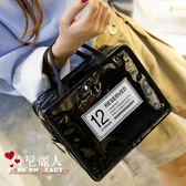 旅行化妝品收納包PU防水洗漱包女士化妝包大容量便攜手提包 全店88折特惠