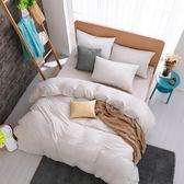 床包薄被套組 雙人加大 精梳棉針織 悠悠卡[鴻宇]M2619
