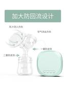 吸奶器 電動吸奶器孕產婦擠奶器吸力大自動按摩拔奶器吸乳非手動靜音 雙11