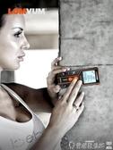測距儀 龍韻激光測距儀手持高精度紅外線距離量房測量儀器激光尺電子尺子 爾碩 雙11