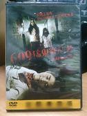 影音專賣店-Y86-060-正版DVD-泰片【609猛鬼終結者】-馬力歐 庫曼文雅莎