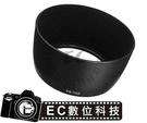 【EC數位】Canon 專用 可反扣遮光罩 EF 85mm f/1.2L II USM EF 85mm f/1.2L USM ES-79II 太陽罩 ES79II