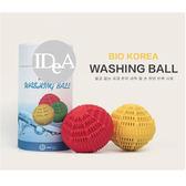 IDEA 韓國洗衣球 魔力球 去污 防纏繞 洗衣機 洗衣精 強力 清洗 環保 免洗衣粉