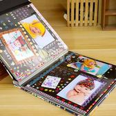 相薄 紀念冊diy手工 自粘貼式相冊本覆膜影集創意個性情侶浪漫禮物相簿 珍妮寶貝