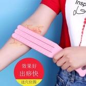 按摩器材 經絡開背拍打棒肩部橡膠錘刮痧頸椎頭部拍硅膠經絡棒拍痧板套裝通