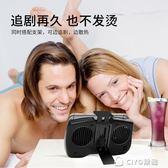 手機散熱器降溫安卓通用手柄制冷游戲風扇支架水冷貼靜音充電         ciyo黛雅
