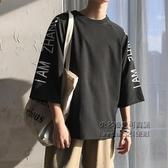 夏季港風短袖T恤男寬鬆潮流半袖體恤打底衫上衣ins五分袖七分衣服【小艾新品】