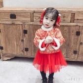 女童旗袍冬加厚夾棉漢服嬰兒中國風古裝新年裝寶寶冬裝唐裝拜年服 qf34169【pink領袖衣社】