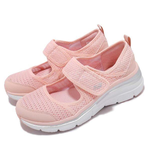 Skechers 健走鞋 Fashion Fit-Breezy Sky 粉紅 銀 魔鬼氈 微增高設計 女鞋 運動鞋【PUMP306】 13311PNK