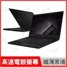 微星 msi GS66 10UE Stealth 電競筆電 (送1TB PCIe SSD)【15.6 FHD/i7-10870H/16G/RTX3060/1TB SSD/Buy3c奇展】