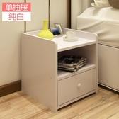 床頭櫃 歐式床頭櫃簡約現代臥室床邊櫃簡易收納儲物櫃小櫃子置物櫃【快速出貨】