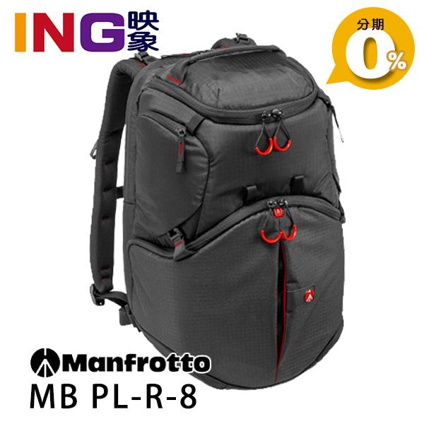 【24期0利率】Manfrotto MB PL-R-8 旗艦級神槍手雙肩背包 Revolver 正成公司貨 相機包 攝影背包