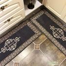 廚房地墊 輕奢歐式長條廚房地墊吸水防滑腳墊耐臟防油進門門墊家用地毯墊子【快速出貨】